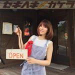 半崎美子のyoutubeをまとめて紹介!サクラ、泣かせ歌は曲も歌詞も秀逸!