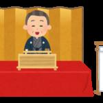 落語の高座のイラスト(上方)