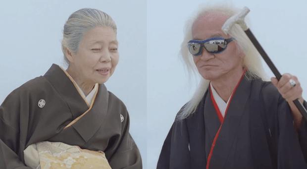 和服の内田裕也夫婦
